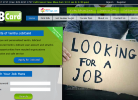 Veritru Job Card – Become a Verified Candidate & Increase the Chances of Getting a Job