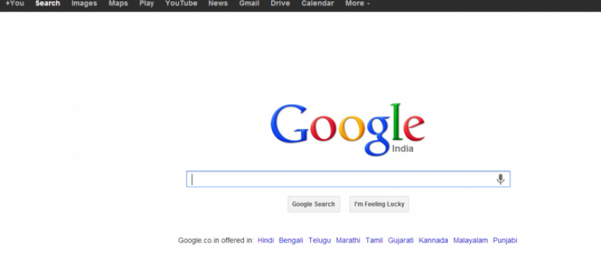 Top 5 Alternatives To Google Search Engine