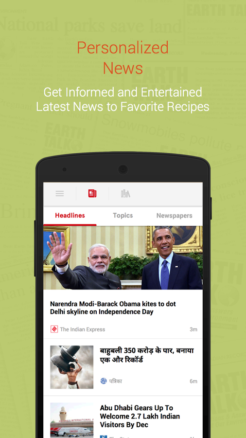 10-Indian-Made-Android-App-Startups-9-Newshunt