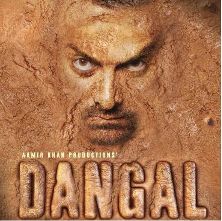 dangal-upcoming-bollywood-movies